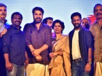 The Sound Story Audio Launch