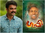 Tovino Thomas Facebook Getting Viral Here Is The Reason