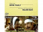 Major Ravi Nivin Pauly Team Up A Love Story Troll Goes Viral In Social Media