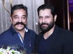 Kamal Hassan And Vikram In Same Movie