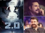 Mohanlal Mammootty Likely Attend 2 0 Teaser Launch