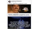 Maamankam Mammootty Injury Gets Trolled Trolls