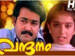 Vandanam Movie Review