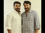 Mohanlal And Mammooty Is Best Friends Forever