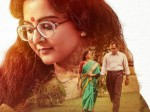 Manju Warrier S Aami Audience Review