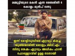 Dulquer Salmaan Completed 6 Years Mollywood Trolls Get Viral