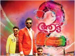 Aadu 2 Completed 100 Day S