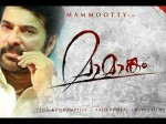 Maamankam Mammootty Gets Different Getup