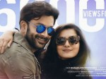 My Story Parvathy Prithviraj Second Song Is Out