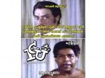 Troll About Mohanlal S Ithikkara Pakki Kayamkulam Kochunni
