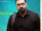 Oraayiram Kinakkalaal Movie First Post Out
