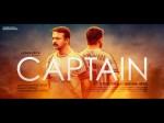 Captain Movie Audience Revew