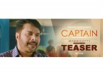 Behind The Scene Story Of Captain Mammootty Guest Role