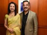 Unrelenting Torment Unpaid Work Gautami Distances Herself Kamal Haasan