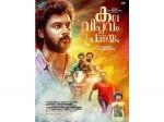 Kala Viplavam Pranayam Movie Review Schzylan