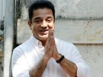 Kamal Hassan No More Films For Me
