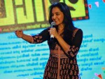 Manju Warrier Saying About Her Next Movie Mohanlal