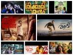 January 2018 Malayalam Movies Box Office Report