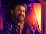 Mohanlal S Neerali First Look Poster Out
