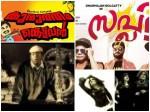 Dharmajan New Album Song Supply