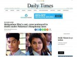Malayalam Films Cast Crew Sentenced Death Pakistans Daily Times Spoof