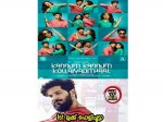 Dulquer Tamil Film First Look Poster Gets Trolled