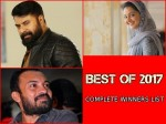 Best 2017 Results Mammootty Manju Warrier Are The Big Winner S