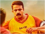 Film Makers Heap Praises On Jayasurya Starrer Captain