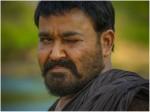 Kayanmkulam Kochunni Mohanlal Look Viral