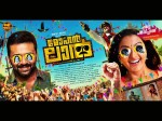 Malayalam Movie Mohanlal Teaser Out