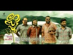 Biju Menon S Rosapoo Movie Review