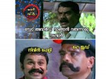 Troll About Best Actor In State Award Viral In Social Media