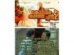 Mammootty Kottayam Kunjachan 2 Trolls
