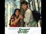 Speciality Superhit Bollywood Movie Qayamat Se Qayamat Tak