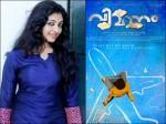 Durga Krishana Facebook Post About Mammootty