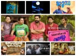 Movies That Shined At The Kerala State Film Awards