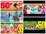 Box Office Chart March 05 11 Top 5 Malayalam Movies