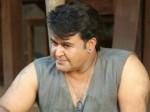 Odiyan Movie Mohanlal Costum Accessaries