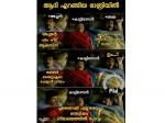 Poomaram Troll Again Viral In Social Media