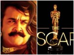 Mohanlal Is Will Be Bring Oscar Next Time