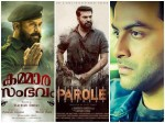 Who Will Win Boxoffice In This Vishu