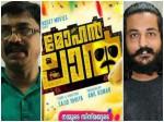 Sajid Yahiya Facebook Post About Mohanlal Movie Contraversy