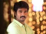 Shivakarthikeyan S Next Movie With Director Rajesh