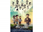 Dulquer Salmaan Releases The First Look Poster Theevandi