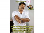 Kottayam Kunjachan 2 Trolls Viral Again On Social Media
