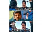 Arya S Enga Veetu Mappillai Troll Viral