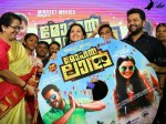 Mohanlal Audio Launch Video And Photos Viral