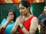 Meghna Raj Chiranjeevi Sarja Marriage Haldi Celebration