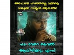Mammootty S Uncle Trolls Viral