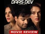 Daas Dev Bollywood Movie Review